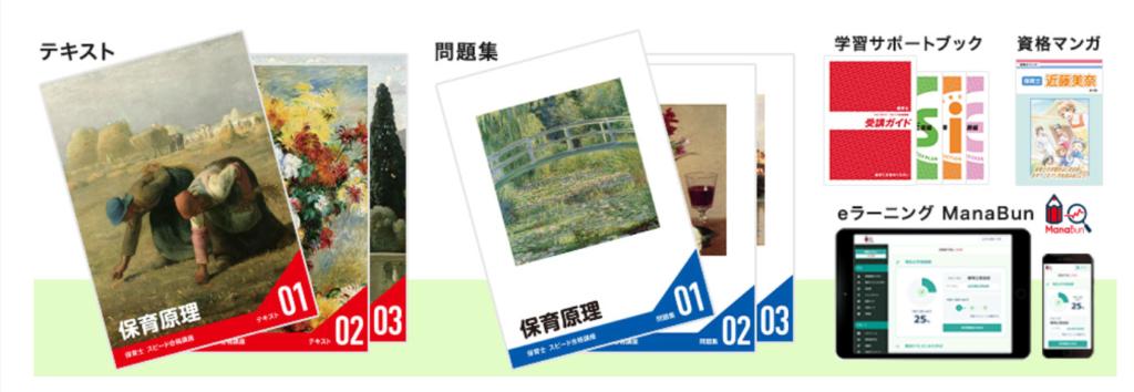 画像に alt 属性が指定されていません。ファイル名: foresight-txt-1024x354.jpg
