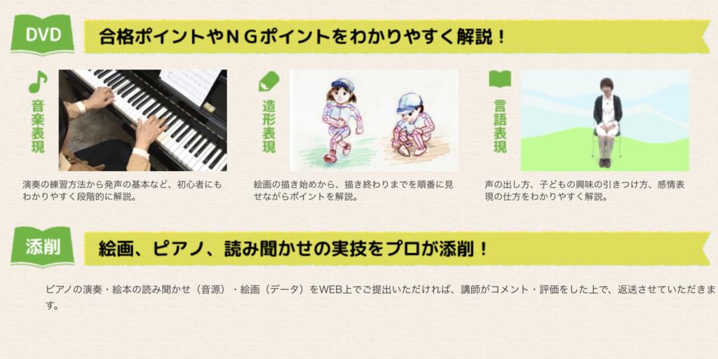 画像に alt 属性が指定されていません。ファイル名: tanomana-jitsugi--1024x512.jpg